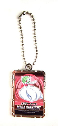 Pokemon XY Mega Evolution Metal Keychain 1.4 x .75 - Mega Gardevoir- Sirnight