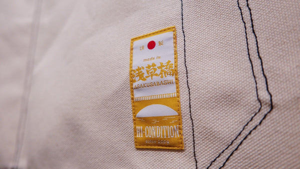HI-CONDITION Japanese Canvas Apron Kinari x Kinari Large | HITOHIRA