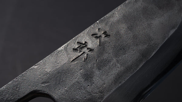 Jiro Tsuchime Deba 150mm (No Handle/ #46) | HITOHIRA
