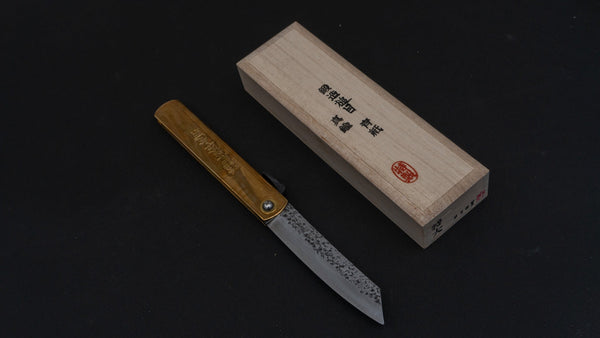 Higonokami Motosuke Folding Knife X Large Brass Handle (#16Y M) | HITOHIRA