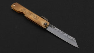 Higonokami Custom Folding Knife Large Brass Handle (#09M) | HITOHIRA