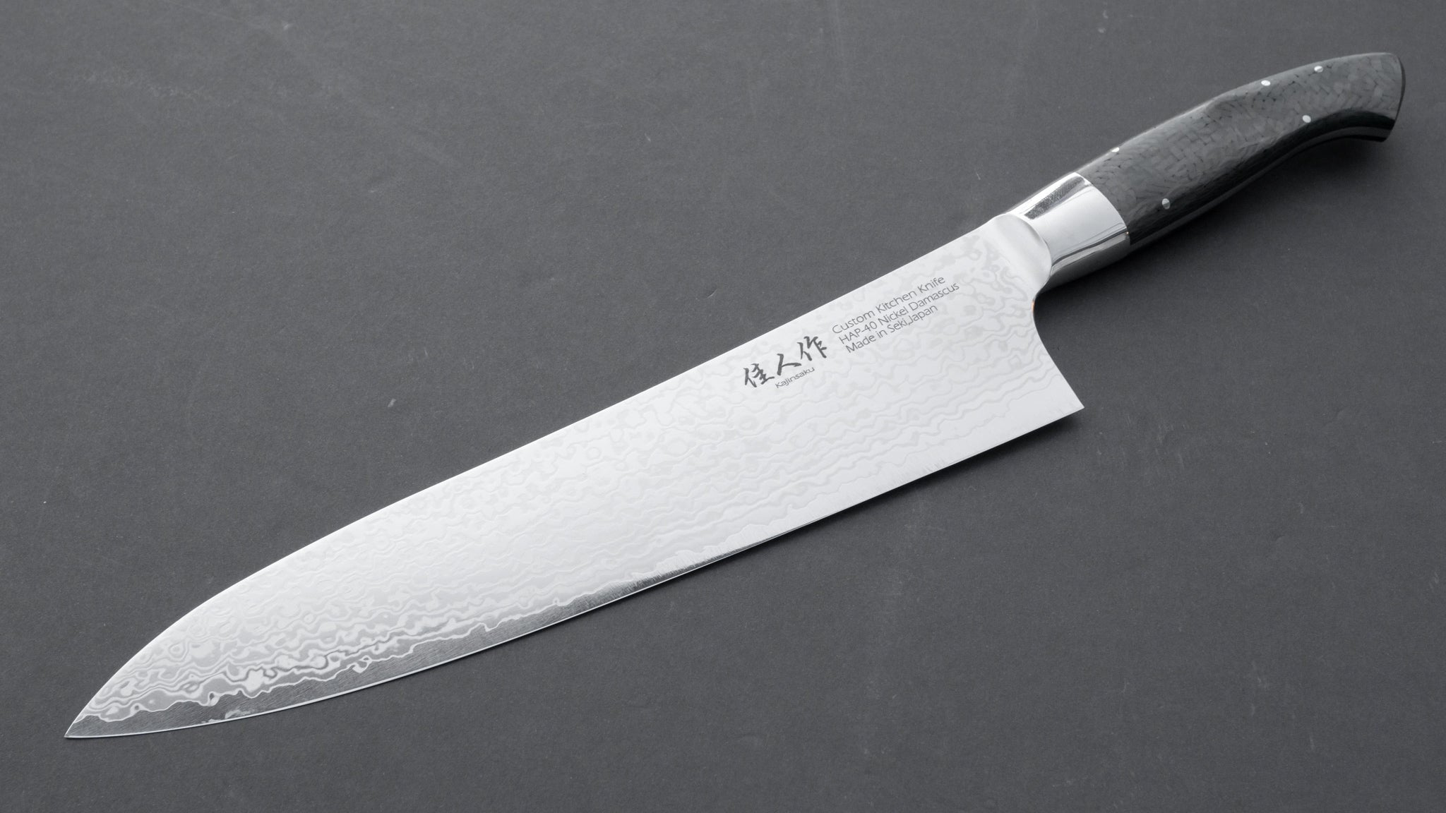 Hitohira Kajin HAP40 Damascus Gyuto 240mm Carbon Fiber Handle (Knife Show Edition) | HITOHIRA
