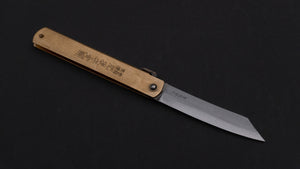 Higonokami Blue Steel Folding Knife Extra Large Brass Handle | HITOHIRA