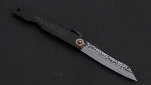 Higonokami Custom Folding Knife Large Brass Handle (#11B M) | HITOHIRA