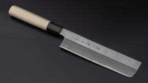 Shinji Fujishita White #2 Nakiri 195mm Ho Wood Handle | HITOHIRA