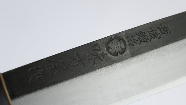 Ajikataya Kurouchi Takewari 105mm Ho Wood Handle (Double Bevel) | HITOHIRA