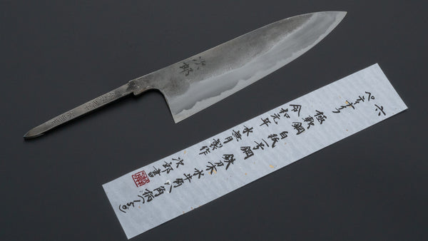 Jiro Tsuchime Wa Petty 150mm (#006/ No Handle) | HITOHIRA