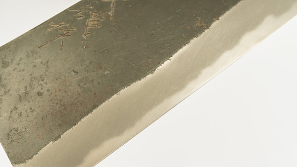 Daitoku Blue #2 Gyuto 240mm Walnut Handle | HITOHIRA
