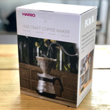 Hario V60 Craft Coffee Maker (formerly Coffee Pour Over Kit)