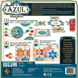 AZUL SUMMER PAVILION BOARD GAME
