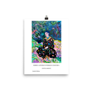 Man in Garden - Print with title