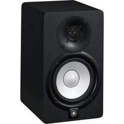 Yamaha HS5 Powered Studio Monitor (Single, Black) - Rock and Soul DJ Equipment and Records