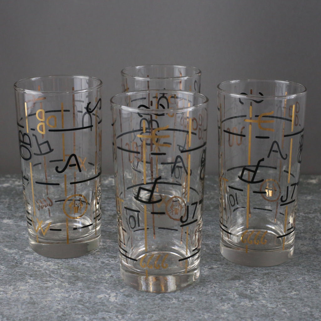 Set of Texas Brand Glasses