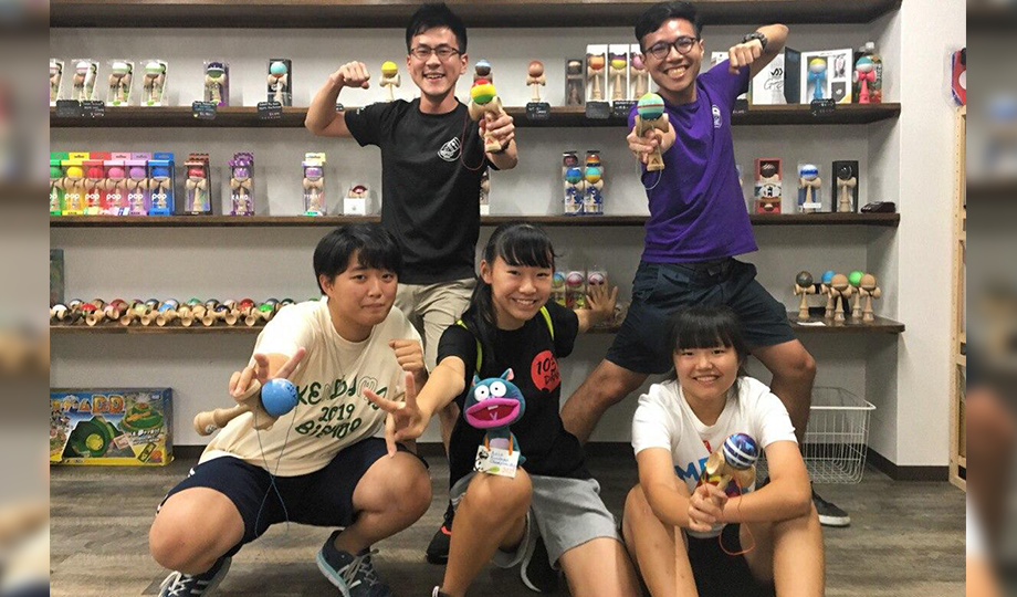where to buy cereal kendama in japan