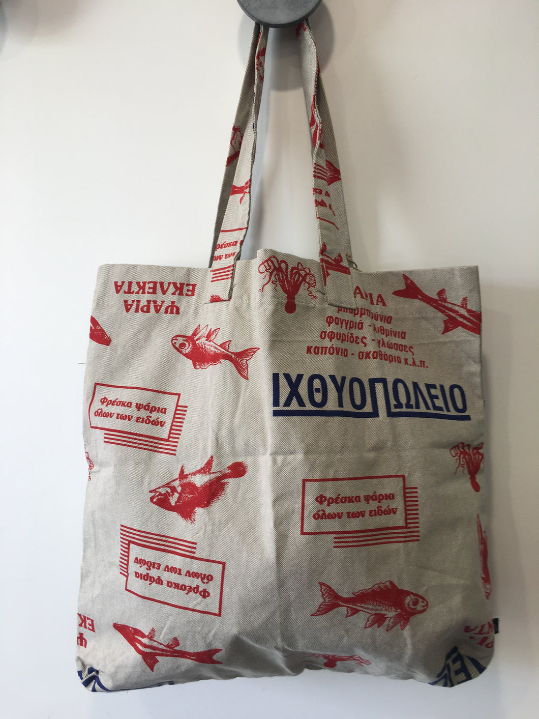 Bag - Canvas Tote Bag