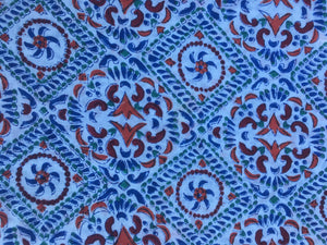 Fabric Tile Print Multi