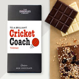 To A Brilliant Cricket Coach Bar
