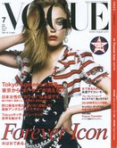 Japanese Vogue July 2008