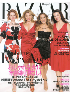 Harper's Bazaar Japan July 2008