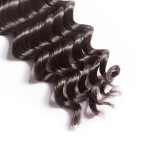 Peruvian Natural Wave- 3 bundles