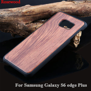Hard Wood Cover