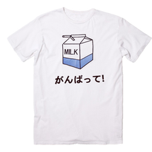 T-SHIRT MILK GAMBATTE