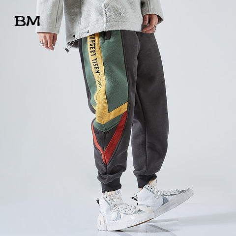 Loose Stitching Harem Pants Men RI
