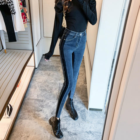 Skinny Elastic Patchwork Denim Pencil Mom Jeans Pants SE