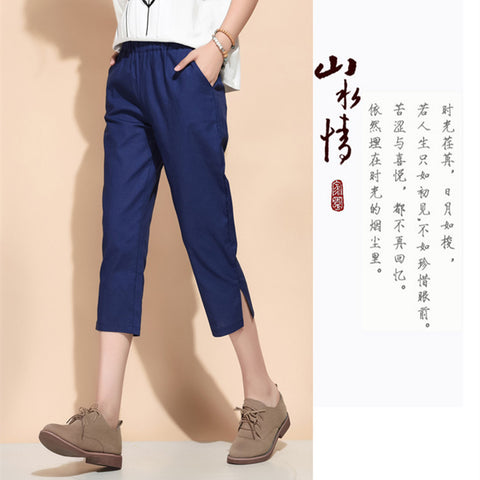 Pants Loose Cotton Trousers Elastic High Waist