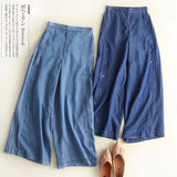 wide-legged tall waist side split Pants