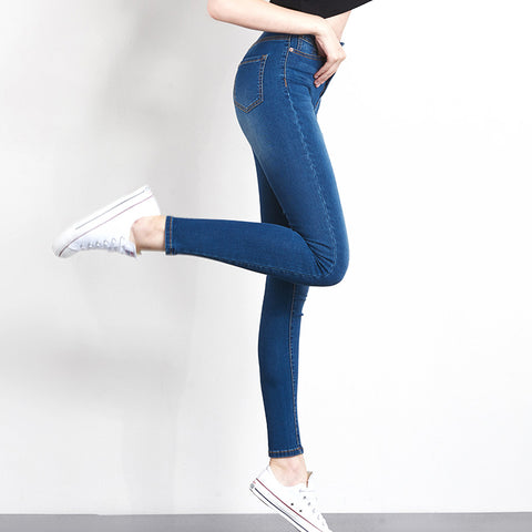 22d9ab33521 Casual Skinny Pencil Pants High Waist Jeans