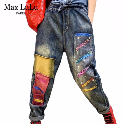 Punk Harem Patchwork Oversized Jeans Printed Denim Pants SE