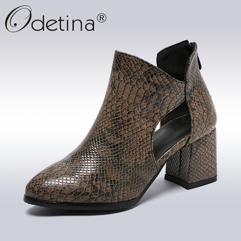 Snake skin Cuts Out Block Chunky High Heel Boots SE