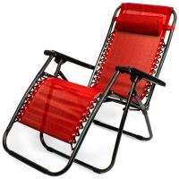 Zero Gravity Folding Lounge Chair, Red-BigVacations