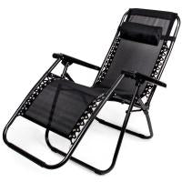 Zero Gravity Folding Lounge Chair, Black-BigVacations