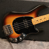 1979 Music Man Sabre, Sunburst