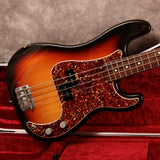 1983 Squier JV - 62 Precision Bass, Sunburst