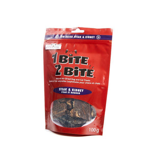 steak & kidney dog treats modern kibble