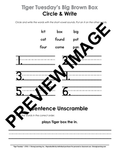 CVC - 9 No Prep Lessons & Activities - Tiger Tuesday's Big Brown Box - Digital Download - 6016D