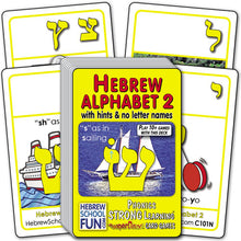 Hebrew Alphabet 2 (with hints & no letter names) C101N