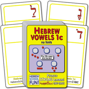 Hebrew Vowels 1c (no hints) C102C