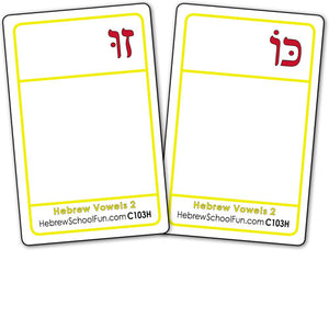 Hebrew Vowels 2 (Companion to C107H Words 2 deck) C103H