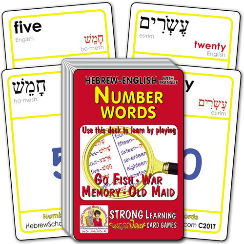 Number Words Hebrew/English (with Transliteration) C201T
