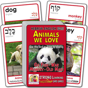 Animals We Love Hebrew/English (no transliteration) C205H