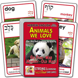 Animals We Love Hebrew/English (with transliteration) C205T