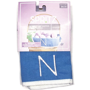 "Blue/Green Reversible 16"" x 6"" x 7"" Wide Basket Liner (Select Letter Monogram)"