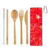 Bamboo Take-Along Utensil Roll - Red Hibiscus (#20-2428)