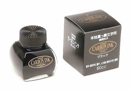 Platinum Pigment Ink - Black Carbon