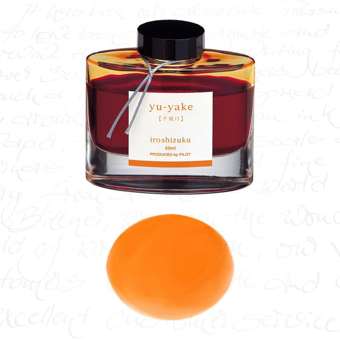 Pilot Iroshizuku Bottled Ink Yu-Yake (Sunset)