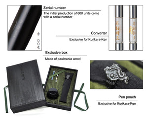 Platinum Izumo Maki-e Fountain Pen - Kurikara-Ken (Black Dragon)